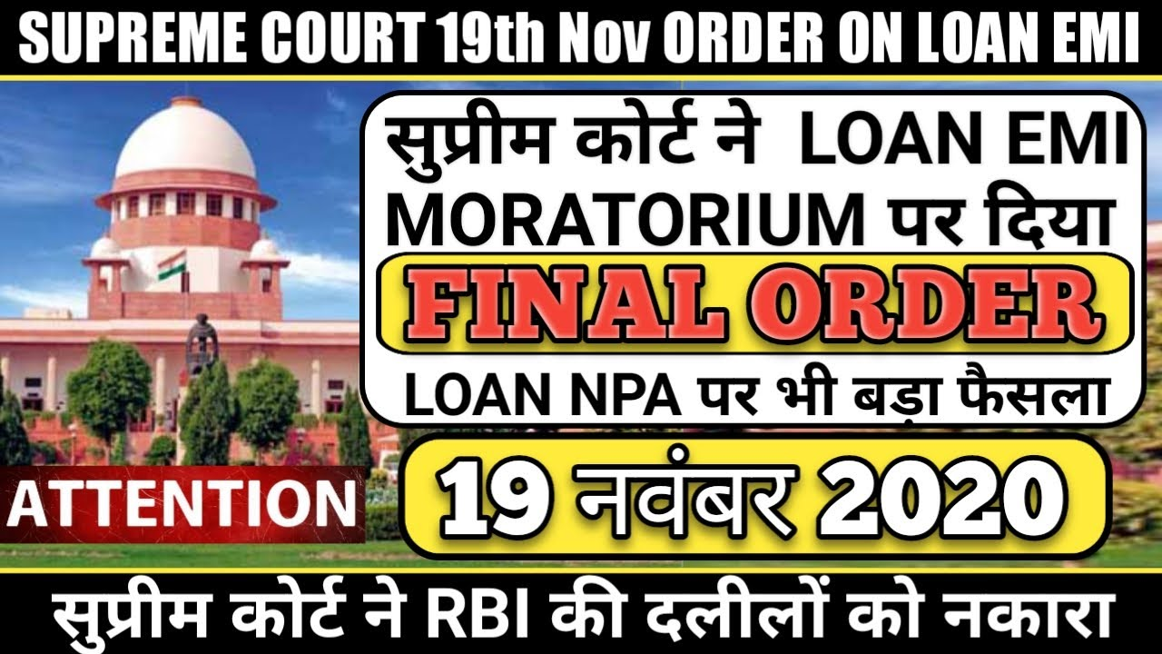 Supreme Court 19th November Order/Decision on LOAN EMI MORATORIUM EXTENSION and Interest Waive Off.