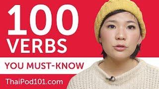 100 Verbs Every Thai Beginner Must-Know
