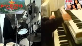 ボーカル&ピアノ&その他:大津真一 ベース&ドラム&パーカッション:...