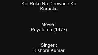 Koi Roko Na Deewane Ko - Karaoke - Priyatama (1977)