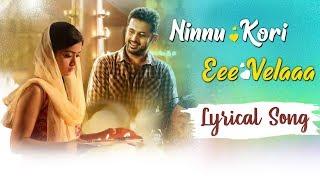 rashmika-mandanna-nithin-fan-made-song-telugu-new-songs-tollywood-yoyo-cine-talkies