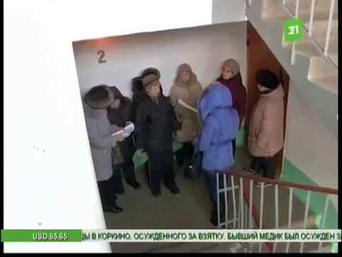 Жители Ленинского района жалуются на управляющие компании