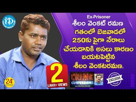 Ex-Prisoner Seelam Venkat Ramana Exclusive Interview    Crime Confessions With Muralidhar #24