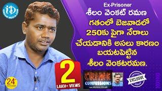Ex-Prisoner Seelam Venkat Ramana Exclusive Interview || Crime Confessions With Muralidhar #24