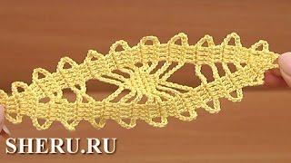 Crochet Brugge Motif  Урок 11 Продолговатый мотив в технике брюггского кружева