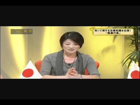 【痴漢冤罪】西武池袋線痴漢冤罪事件 2/2posted by jedincihbc