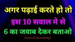 Important questions and answers for competitive exams