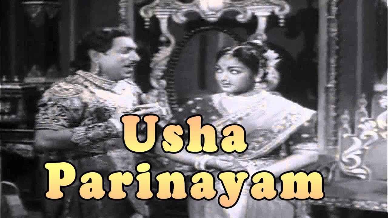 Image result for Usha Parinayam telugu full movie 1940 Kanta Rao, S. V. Ranga Rao, Jamuna, Rajanala