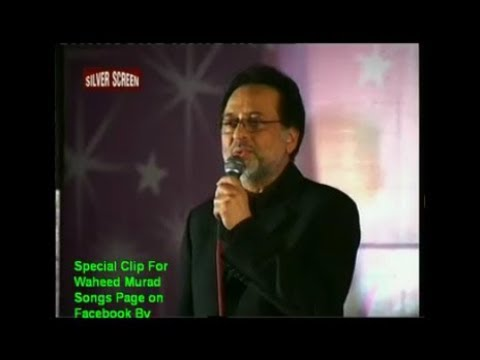 Legend Nadeem Comments For Legend Waheed Murad [ Late ]