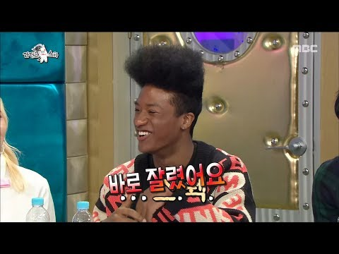 [RADIO STAR] 라디오스타 - Han Hyun-min, I do not speak English, so I cut it in CF ?!20171227