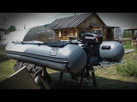 Надувная лодка пвх Фрегат 330 Air НДНД. ОБЗОР. Лучшая надувная лодка для рыбалки. Почему фрегат?
