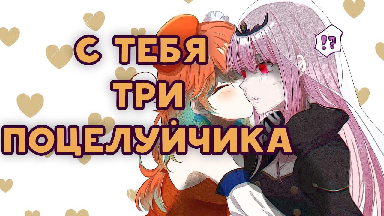 [RU SUB] Киара призналась что Целовала Калиопу | hololive ru