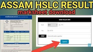 Assam hslc result Check... Now  May 15, 2019