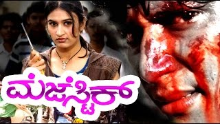 Majestic 2001: Full  Kannada movie