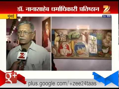 Mumbai : Oil Painting Exhibation Of Nanasaheb Dharmadhikari