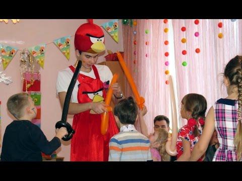 Смотреть Аниматор на детском празднике. День рождения. Ульяне и Роме по 6 лет. онлайн