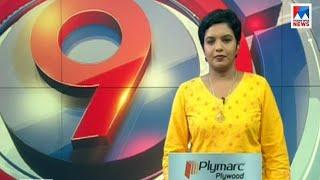 ഒൻപത് മണി വാർത്ത   9 P M News   News Anchor - Nisha Purushothaman   June 22, 2018