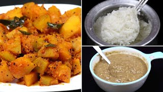 தை பொங்கல் அன்று கட்டாயம் இந்த 3 ரெசிபியும் செய்ங்க | Pongal Recipes | Pongal Festival Recipes