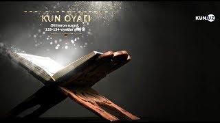 ALLOH GʻAZABINI YUTADIGANLARNI YOQTIRADI (OLI IMRON SURASI, 133-134-OYATLAR SHARHI)