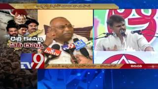 AP Special Status demand has a rebirth thanks to Jallikattu - TV9