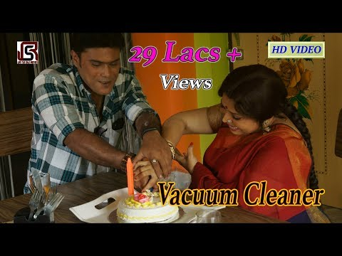Vacuum Cleaner ll Hot Bengali Short Film thumbnail