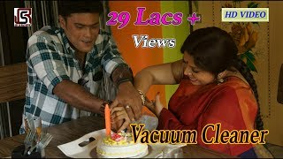 Vacuum Cleaner ll Hot Bengali Short Film