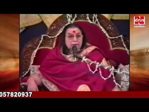 Shri Raj Laxmi Gives Balance,04-12-1994,Part 1