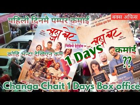 Changa Chait Box Office Collection|कमायो यति धेरै,देखिएन कम |Box office collection of Changa Chait