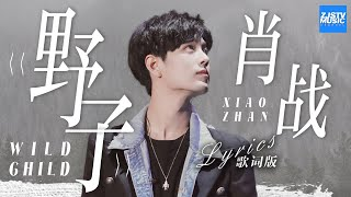 xiao-zhan