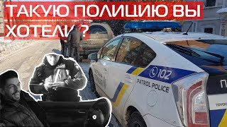 Не Знающая Закон Полиция Харькова