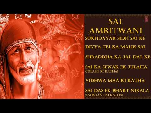 Sai Amritwani Full in Hindi By Suresh Wadkar Full Audio Song Juke Box