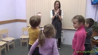 Английский для дошкольников. Урок с полным погружением.