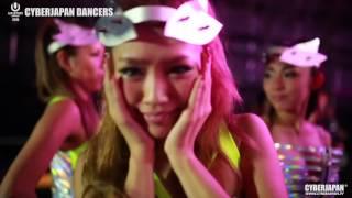 CYBERJAPAN DANCER...