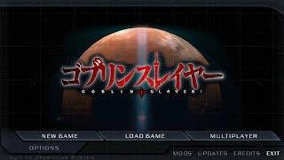 Goblin Slayer OP (Doom 3 Version)
