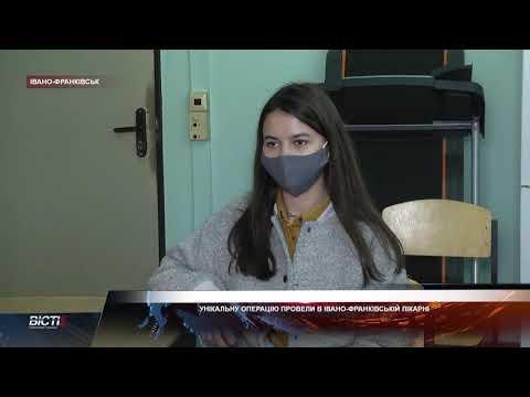 Унікальну операцію провели в Івано-Франківській лікарні