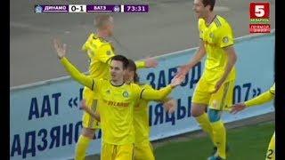 0:1 - Мирко Иванич. Динамо (Минск) - БАТЭ (23/05/2018. Высшая лига, 8 тур)