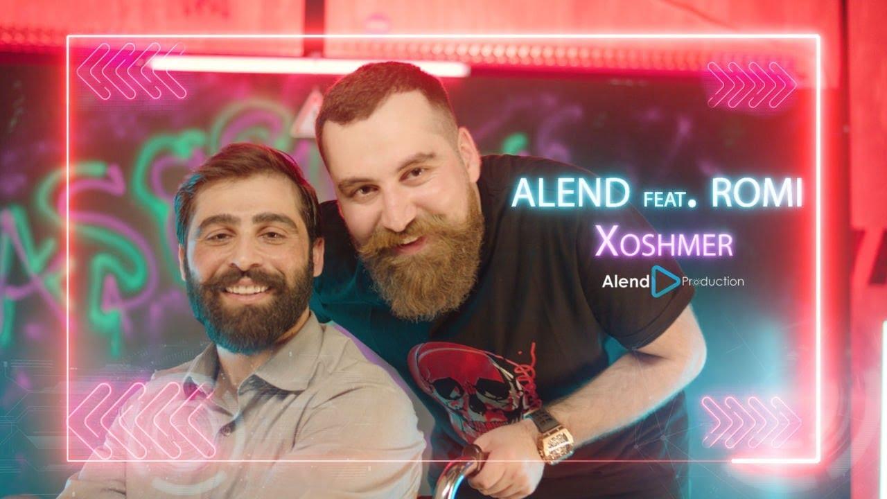Alend Hazim Feat. Romi Herki - Xoshmer - 2021  ئەلند حازم & رومی هەرکی - خوشمێر