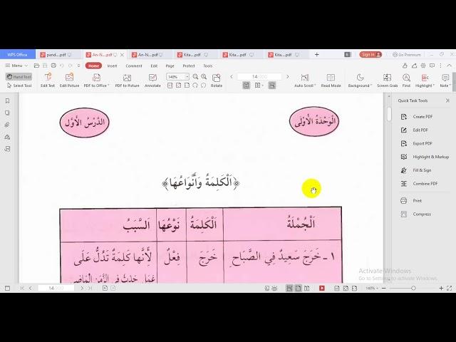 Nahwu (Pertemuan 2) // Kitab Silsilah Ta'lim al-Lughah al-'Arabiyyah