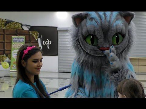 """Аниматоры на детском празднике: Алиса и ростовая кукла """"Чеширский кот"""". Развлечения для детей."""
