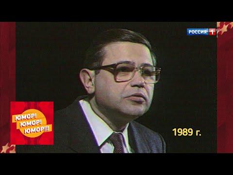 "Евгений Петросян ""Либо-либо"". Юмор! Юмор!! Юмор!!! 02.06.18"