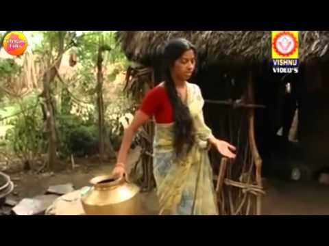 ఉద్యోగం చేస్తానంటివి Video Song || Janapadalu || Telugu Folk Video Songs