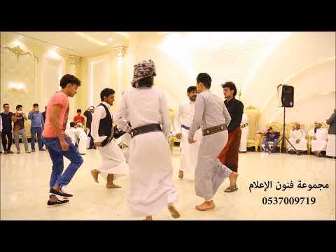 اجمل رقص صنعاني thumbnail