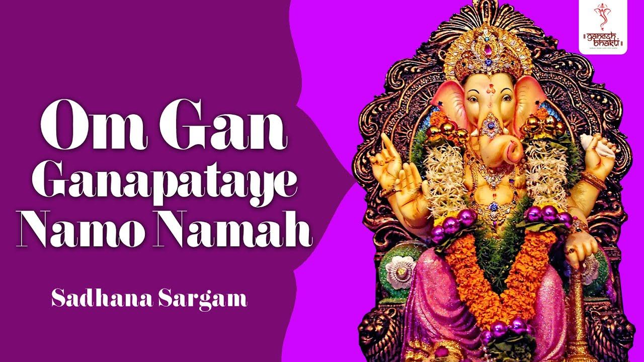 Om Gang Ganapate Namo Namaha Mp3