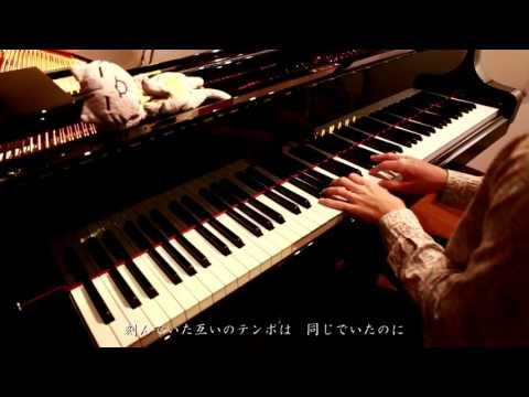 【米津玄師】「メトロノーム」を弾いてみた【ピアノ】