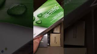 Распаковка продукции Siberian Wellness