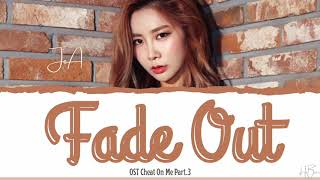 JEA (제아)(BROWN EYED GIRLS) - FADE OUT LYRICS OST CHEAT ON ME…