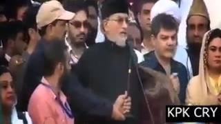 Tahir ul Qadri scared from speaker blast