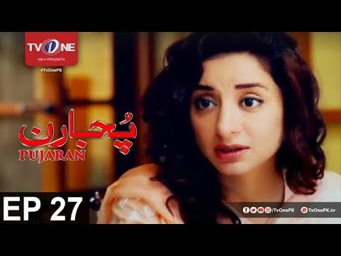 Pujaran - Episode 27 - TV One Drama - 26th September 2017