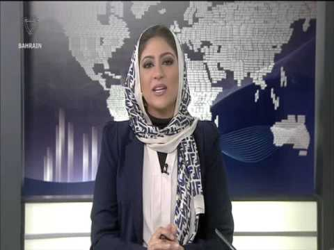 البحرين : Bahrain English News Bulletins  13-12-2015