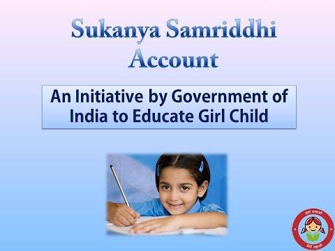 Sukanya Samriddhi Yojana Scheme | Beti Bachao Beti Padhao